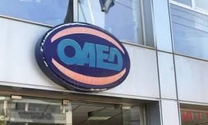 ΟΑΕΔ: Εργαστήρια ενεργοποίησης-κινητοποίησης ανέργων