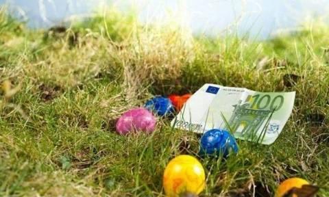 Δώρο Πάσχα: Δείτε ΕΔΩ το ποσό που δικαιούστε και πότε καταβάλλεται