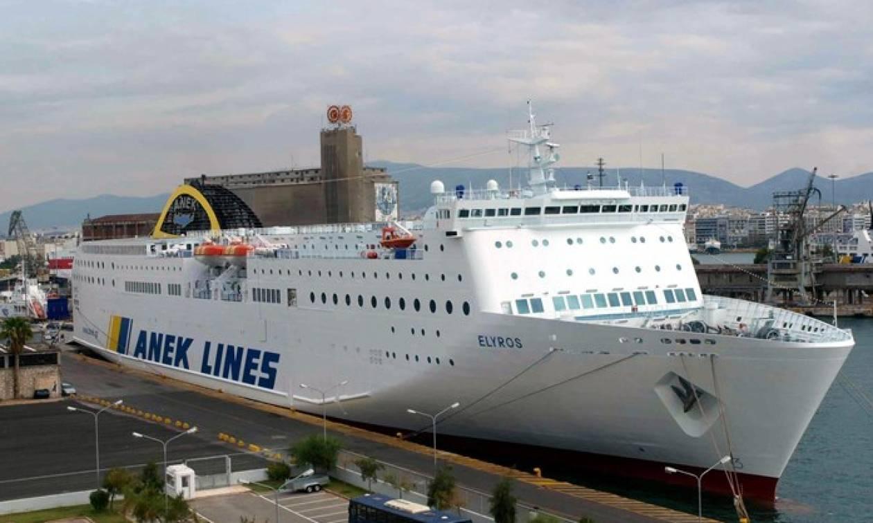 Συναγερμός στα Χανιά: Βρέθηκε άνδρας νεκρός σε καμπίνα πλοίου