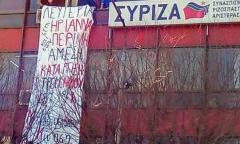 Θεσσαλονίκη: Εισβολή αντιεξουσιαστών στα γραφεία του ΣΥΡΙΖΑ
