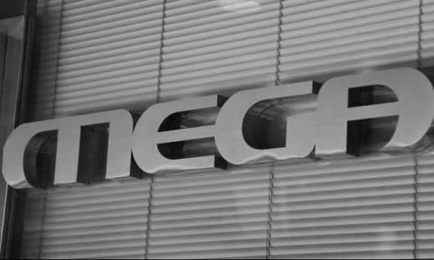 Ραγδαίες εξελίξεις στο MEGA: Το ΣτΕ «παγώνει» την απόφαση του ΕΣΡ για το «μαύρο»