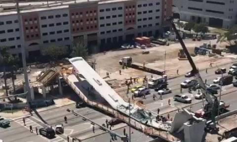 Τραγωδία στο Μαϊάμι: Κατέρρευσε πεζογέφυρα - Τουλάχιστον τέσσερις οι νεκροί (vids+pics)