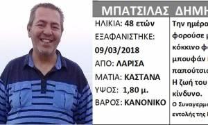 Λάρισα: Έβδομη ημέρα αγωνίας για τον Δημήτρη Μπατσίλα που αγνοείται