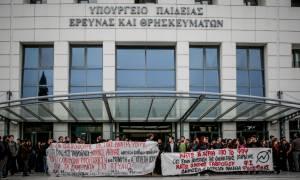 Φοιτητές και καθηγητές εισέβαλαν στο υπουργείο Παιδείας (pics)