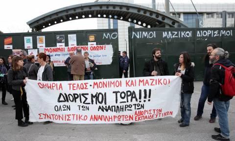 Νέο πανεκπαιδευτικό συλλαλητήριο στις 22 και 23 Μαρτίου