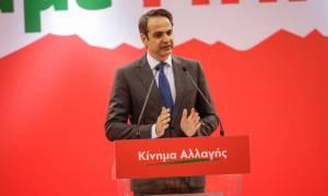 Μητσοτάκης: Η ΝΔ αμέσως μετά τις εκλογές θα επιδιώξει ευρεία πολιτική συναίνεση