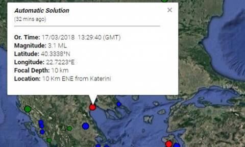Σεισμός «ταρακούνησε» την Κατερίνη