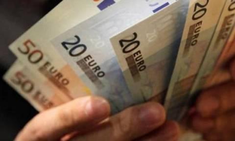 Δώρο Πάσχα: Κάντε κλικ ΕΔΩ για να δείτε πόσα χρήματα δικαιούστε