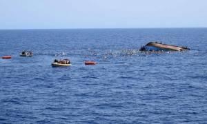 В Греции затонула лодка с мигрантами, сообщается о 14 погибших