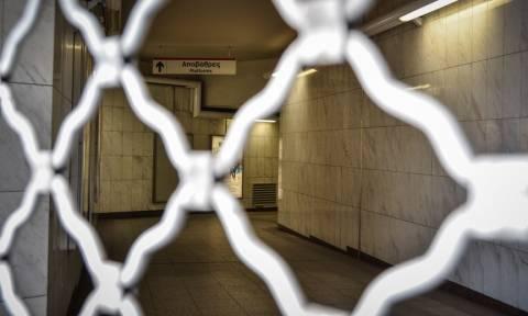 Προσοχή! Κλειστός το απόγευμα της Τρίτης (20/03) ο σταθμός του μετρό «Πανεπιστήμιο»