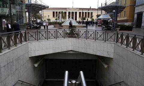 Κλειστός σήμερα (20/3) ο σταθμός «Πανεπιστήμιο» του μετρό