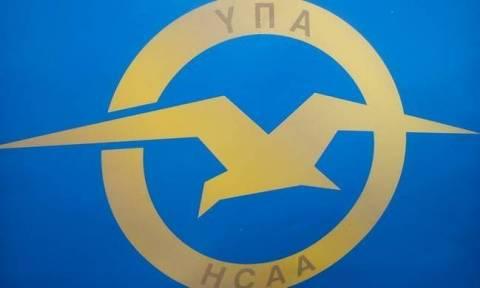 Σε επ' αόριστον απεργία οι εργαζόμενοι στην ΥΠΑ για τη μετεγκατάσταση από το Ελληνικό