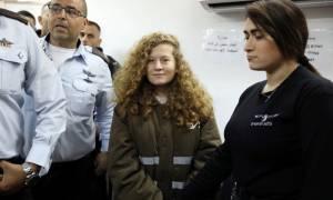 Ισραήλ: Κεκλεισμένων των θυρών θα συνεχιστεί η δίκη της Άχεντ Ταμίμι (vid)