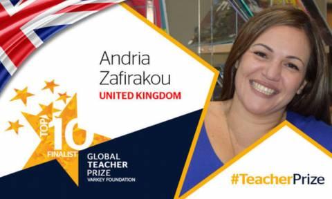 Αυτή είναι η καλύτερη δασκάλα του κόσμου - Και είναι Ελληνίδα! (pics)