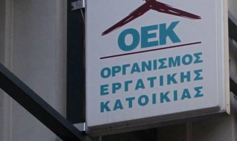 Κόκκινα δάνεια ΟΕΚ: Πώς μπορούν να τα ρυθμίσουν οι δανειολήπτες τους