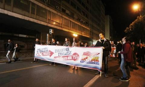 Συλλαλητήριο του ΠΑΜΕ για τις συλλογικές συμβάσεις