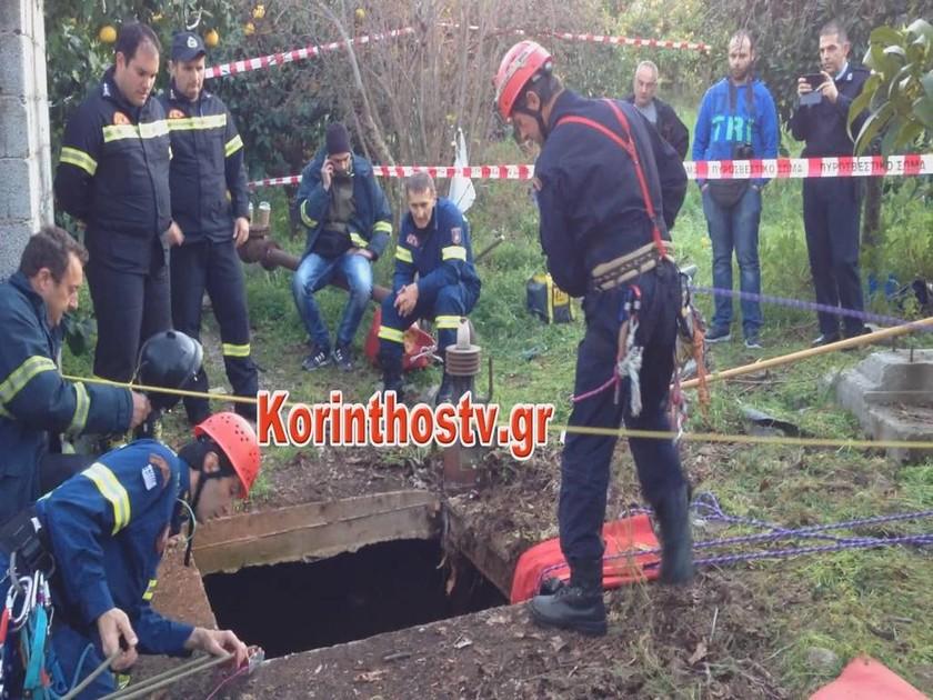 Κορινθία: Τρεις νεκροί από πτώση σε πηγάδι σε ένα 24ωρο
