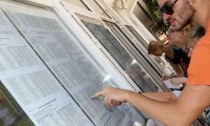 Πανελλήνιες 2018: Ποιοι υποψήφιοι δεν χρειάζεται να υποβάλουν αίτηση για τη συμμετοχή τους