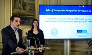 Μνημόνιο συνεργασίας για τη στήριξη της δημόσιας υγείας με το Ίδρυμα Σταύρος Νιάρχος