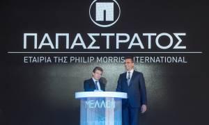 Η Παπαστράτος παίρνει θέση στο μέλλον - Νέες εγκαταστάσεις παραγωγής στον Ασπρόπυργο