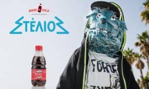 Ο Στέλιος και η Βίκος Cola κατακτούν 9 Ermis Awards