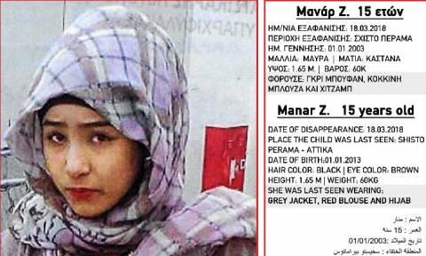 Συναγερμός στο Πέραμα: Εξαφανίστηκε 15χρονη