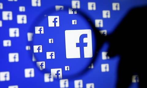 «Το Facebook γνώριζε από το 2011 για τη διαρροή των δεδομένων»