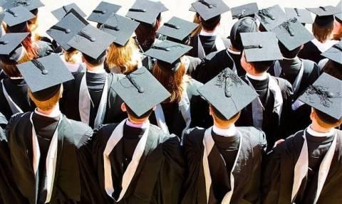 Αυτά είναι τα 300 καλύτερα πανεπιστήμια του κόσμου – Δείτε πού κατατάσσονται τα ελληνικά (Pic)