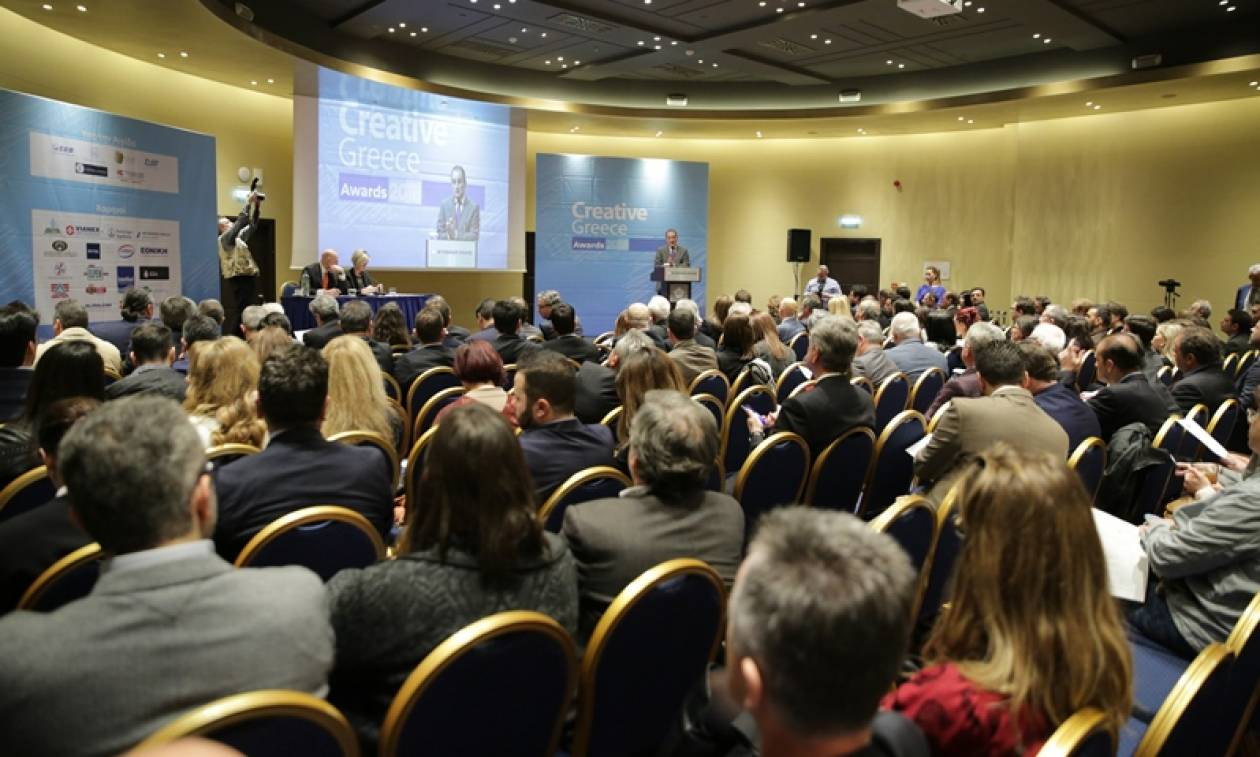 Creative Greece Awards 2018: Οι άξονες για την ενίσχυση της εξωστρέφειας (pics)