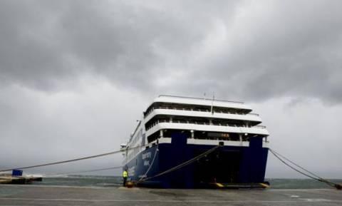 Απαγορευτικό απόπλου: Ποια δρομολόγια πλοίων δεν πραγματοποιούνται