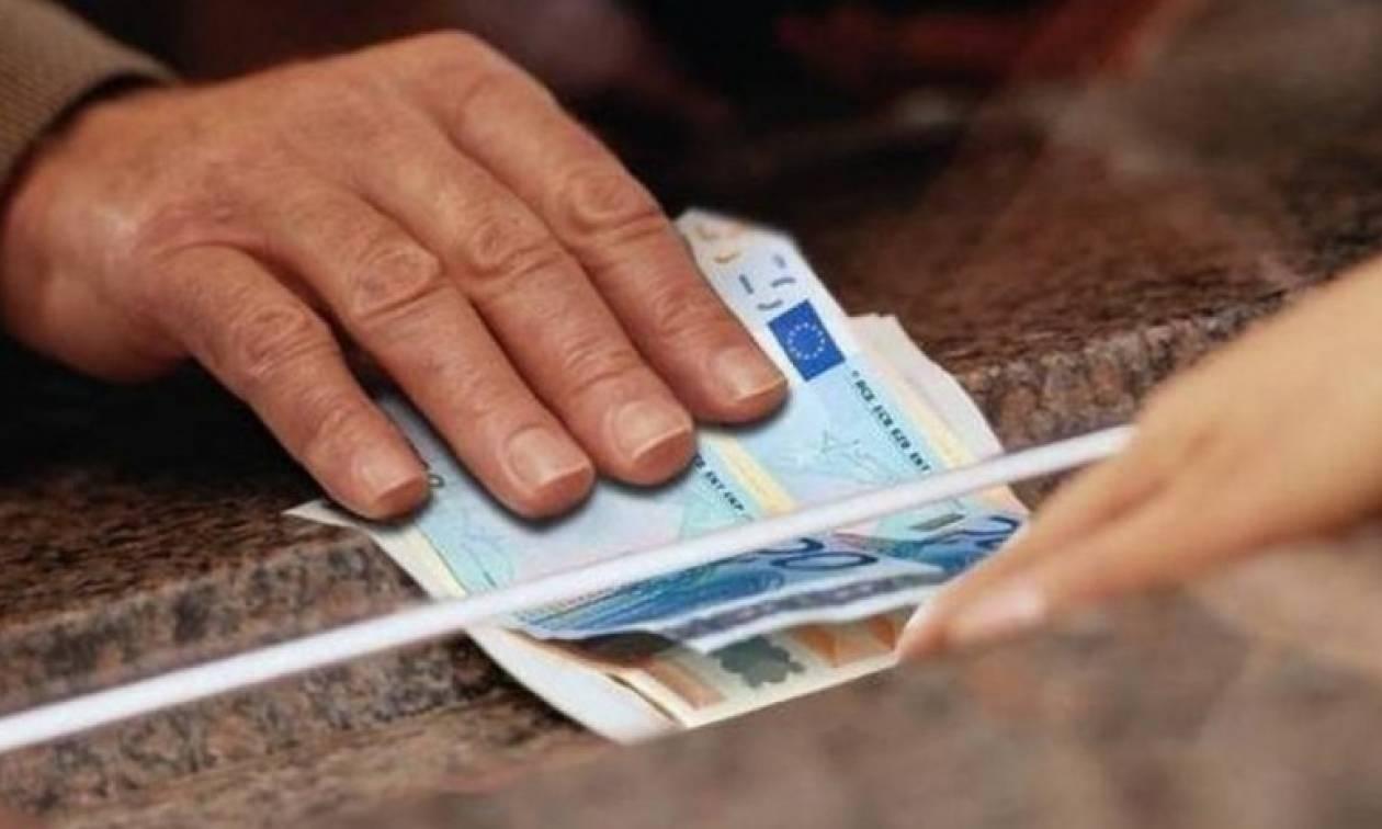 Συντάξεις Απριλίου: Δείτε πότε πληρώνουν Δημόσιο, ΟΓΑ, ΙΚΑ, ΟΑΕΕ, ΝΑΤ