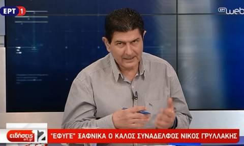 Νίκος Γρυλλάκης: Το συγκινητικό αντίο της ΕΡΤ στο δημοσιογράφο (vid)