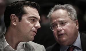 Σκοπιανό: Ο Κοτζιάς ενημέρωσε Τσίπρα - Επιμένει η Αθήνα για την αναθεώρηση του Συντάγματος