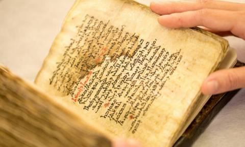 Επιστήμονες στις ΗΠΑ ανακάλυψαν κρυφό κείμενο του αρχαίου Έλληνα γιατρού Γαληνού