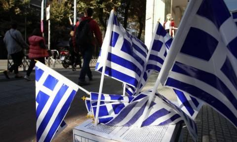 25η Μαρτίου: Κυκλοφοριακές ρυθμίσεις λόγω παρέλασης στο κέντρο της Αθήνας