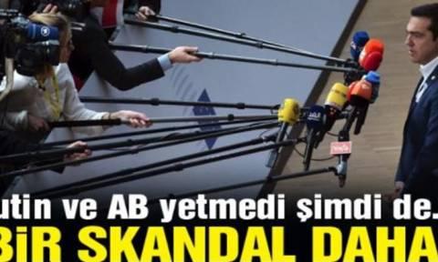 Στο «στόχαστρο» των Τούρκων ο Αλέξης Τσίπρας: «Σκανδαλώδης δήλωση από τα Ψαρά»