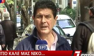Σήμερα το τελευταίο «αντίο» στον δημοσιογράφο Νίκο Γρυλλάκη