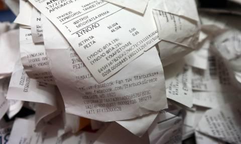Λοταρία αποδείξεων - aade.gr: Την Τρίτη (27/03) η κλήρωση - 1.000 τυχεροί θα πάρουν από 1.000 ευρώ
