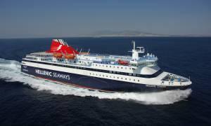 Περιπέτεια για 460 επιβάτες του πλοίου «Νήσος Χίος»