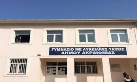 Στο μικροσκόπιο το σχολείο στο Ακραίφνιο μετά τη μαζική ασθένεια 40 μαθητών