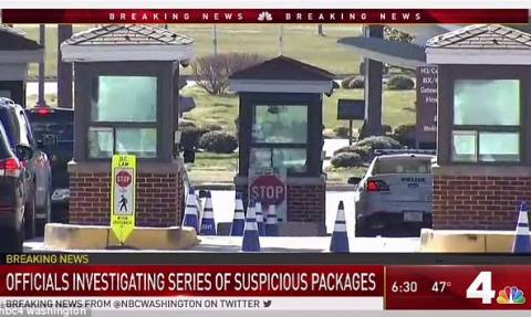 Μυστήριο με «εκρηκτικά» δέματα σε κυβερνητικές και στρατιωτικές υπηρεσίες στη Ουάσινγκτον