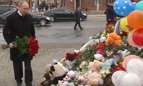 Κεμέροβο: Στον τόπο της τραγωδίας με δάκρυα στα μάτια ο Βλαντιμίρ Πούτιν