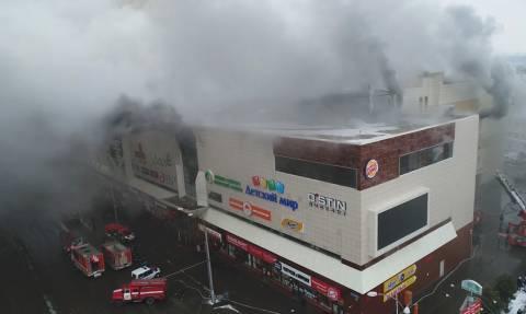 Πυρκαγιά σε εμπορικό κέντρο στη Ρωσία: Από τους 64 νεκρούς τα 41 ήταν παιδιά (Vid)