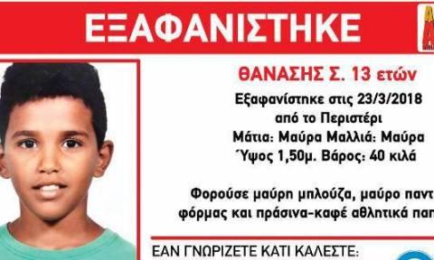 Θρίλερ με την εξαφάνιση του 13χρονου Θανάση - Είχε πέσει θύμα εκμετάλλευσης από την οικογένειά του