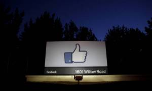 Όλα όσα ξέρει το Facebook για εμάς: Πώς να κατεβάσουμε το αρχείο δεδομένων μας