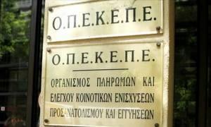 Πληρωμές 191 εκατ. ευρώ από τον ΟΠΕΚΕΠΕ