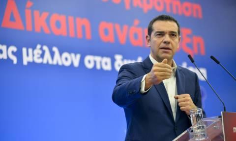 Στο περιφερειακό αναπτυξιακό συνέδριο Κεντρικής Μακεδονίας ο Αλέξης Τσίπρας