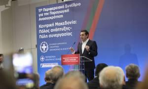 Αλέξης Τσίπρας για Σκοπιανό: Δεν θα υπάρξει λύση χωρίς αλλαγή Συντάγματος
