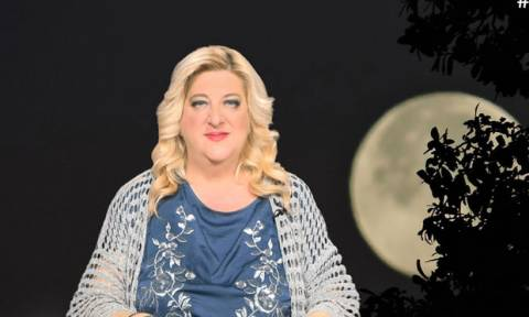 Προβλέψεις από την Μπέλλα Κυδωνάκη για τη «δύσκολη» Πανσέληνο στον Ζυγό