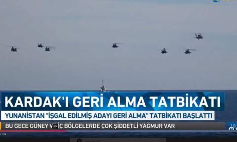 Συναγερμός στην Τουρκία: «Ανακατάληψη των Ιμίων από Έλληνες κομάντος»